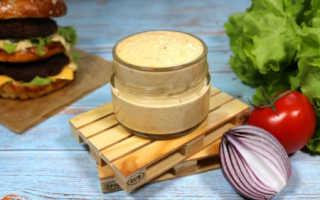 Рецепты легендарного соуса Биг Тейсти